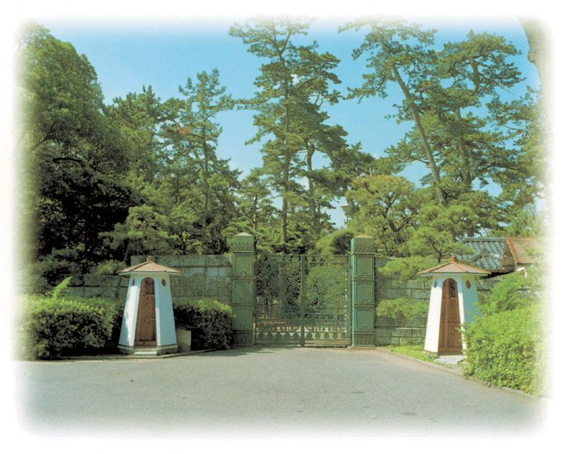 御用邸記念公園